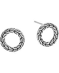 John Hardy - Sterling Silver Classic Chain Round Stud Earrings - Lyst