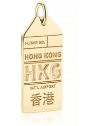 Jet Set Candy - Hkg Hong Kong Luggage Tag Charm - Lyst