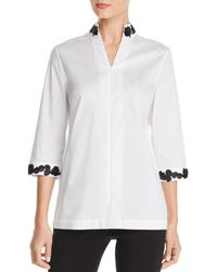Misook Ribbon Soutache Trim Zipper Front Tunic - White