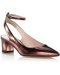 SJP by Sarah Jessica Parker - Maya Metallic Leather Ankle Strap Pumps - Lyst