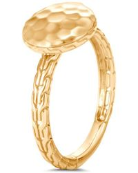 John Hardy - 18k Yellow Gold Dot Hammered Ring - Lyst