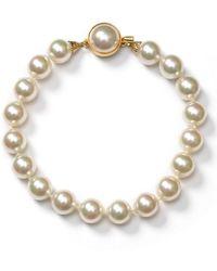 Majorica | Simulated Pearl Bracelet | Lyst