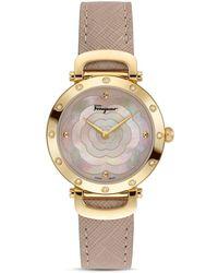 Ferragamo - Ferragamo Style Watch - Lyst