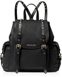 MICHAEL Michael Kors Lelia Small Nylon Backpack - Black