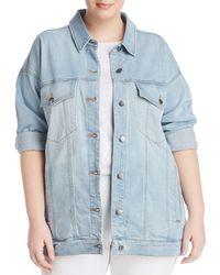 Eileen Fisher Drop Shoulder Denim Jacket - Blue