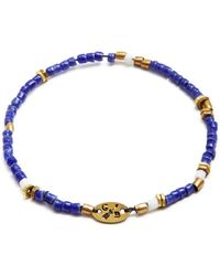 Giles & Brother Vintage African Glass Bead Bracelet - Blue