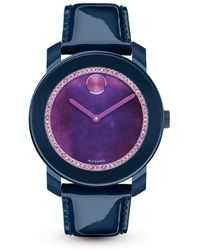 Movado Bold - 42mm - Bloomingdale's Exclusive - Lyst