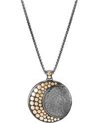 John Hardy - Blackened Sterling Silver & 18k Bonded Gold Dot Hammered Moon Pendant Necklace - Lyst