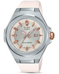 G-Shock - G - Shock Ms - G Watch - Lyst
