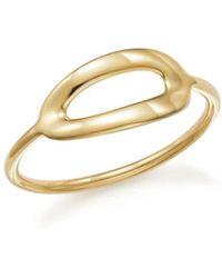 Ippolita - 18k Yellow Gold Cherish Single Large Link Midi Ring - Lyst