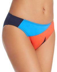 Mei L'ange - Micah Bikini Bottom - Lyst