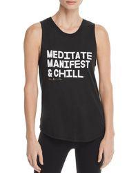 Spiritual Gangster - Meditate Muscle Tank - Lyst