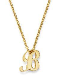 Roberto Coin 18k Yellow Gold Cursive Initial Necklace - Metallic