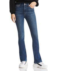 Joe's Jeans - High Rise Honey Bootcut Jeans In Jenifer - Lyst
