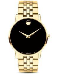 Movado Men's Museum Classic Bracelet Watch - Black