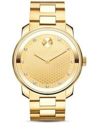 Movado - Ip Gold Stainless Steel Bracelet Watch - Lyst