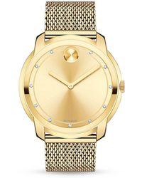 Movado Bold Diamond Watch - Metallic