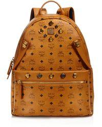 MCM - Medium Dual Stark Backpack - Lyst