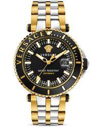 Versace - Versace V-race Diver Watch, 46mm - Lyst