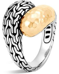 John Hardy | Classic Chain Hammered 18k Gold And Sterling Silver Ring | Lyst
