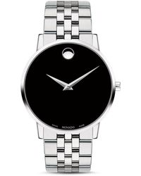 Movado Museum Classic Stainless Steel Watch - Metallic