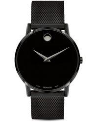 Movado Men's Museum Watch - Black
