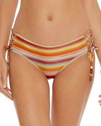 Becca Horizon Emily Striped Bikini Bottom - Multicolour