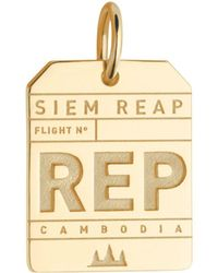 Jet Set Candy - Rep Siem Reap Luggage Tag Charm - Lyst