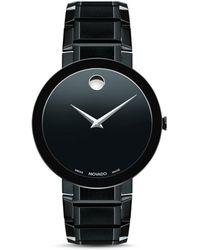 Movado Sapphire Watch - Black