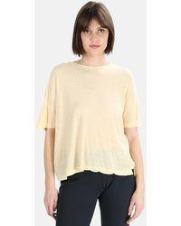 V :: Room High Soft Melange T-shirt - Natural