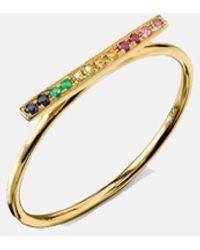 Sydney Evan Rainbow Bar Ring - Yellow