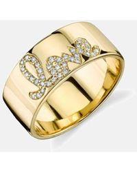 Sydney Evan Diamond Love Band Ring - Yellow