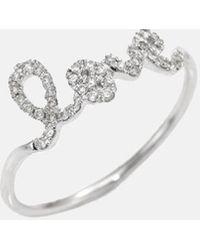 Sydney Evan Pavé Diamond Love Ring - White