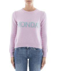 Alberta Ferretti - Women's Pink Wool Jumper - Lyst