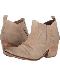 Matisse - Wilkins Women's Wedged Boot - Lyst