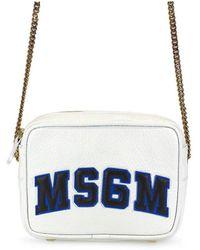MSGM - Women's White Leather Shoulder Bag - Lyst