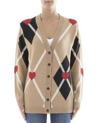 MSGM - Women's Beige Wool Cardigan - Lyst