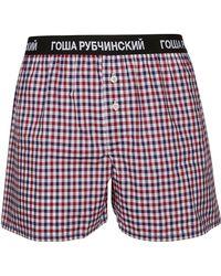 Gosha Rubchinskiy - Men's Red Cotton Boxer - Lyst