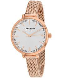Kenneth Cole - Classic Women's Kc50263007 - Lyst