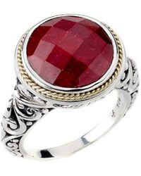 Samuel B. - . 18k & Silver 11.00 Ct. Tw. Ruby Ring - Lyst