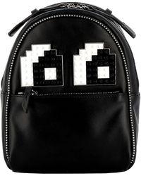 Les Petits Joueurs - Women's Black Leather Backpack - Lyst