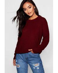 Boohoo Petite Ivy Oversized Sweater - Red