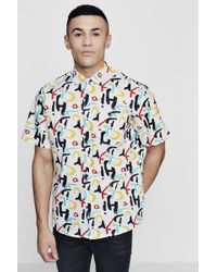 Boohoo - Paint Stroke Print Short Sleeve Shirt - Lyst