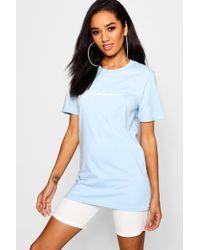 Boohoo - Petite Woman Signature T-shirt - Lyst