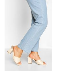 Boohoo Wide Fit Square Toe Mules - White