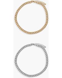 Boohoo Lot De 2 Bracelets De Cheville À Chaîne - Métallisé
