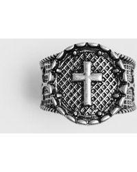 Boohoo Emboss Cross Signet Ring - Metallic