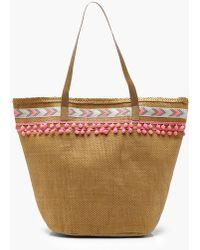 Boohoo Pom Pom Trim Straw Beach Bag - Natural