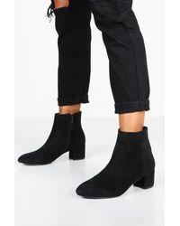 Boohoo Basic Block Heel Shoe Boots - Black