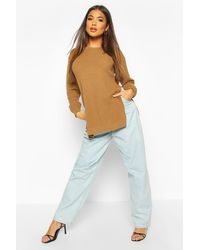Boohoo - Side Split Moss Stitch Tunic Sweater - Lyst